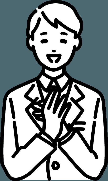 拍手しているビジネスマン(男)のイラスト