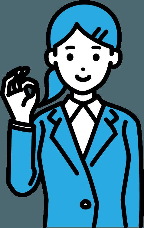 OKサインしているビジネスマン(女)のイラスト
