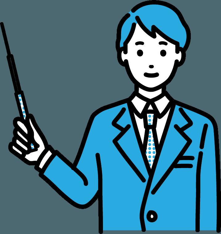 指し棒を持っている人(男)のイラスト