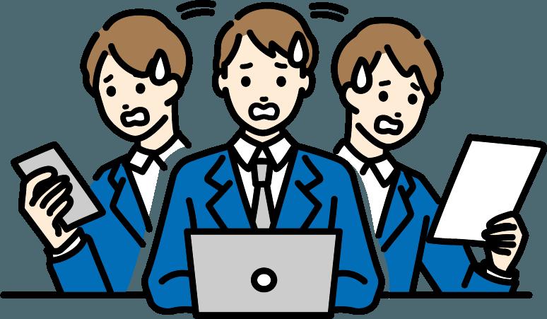 忙しいビジネスマン(男)のイラスト