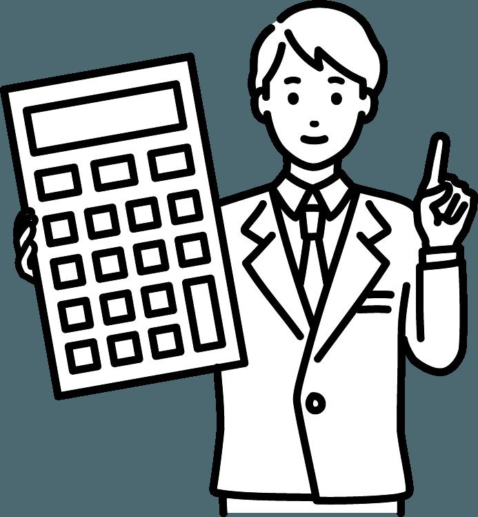 計算機とビジネスマン(男)のイラスト