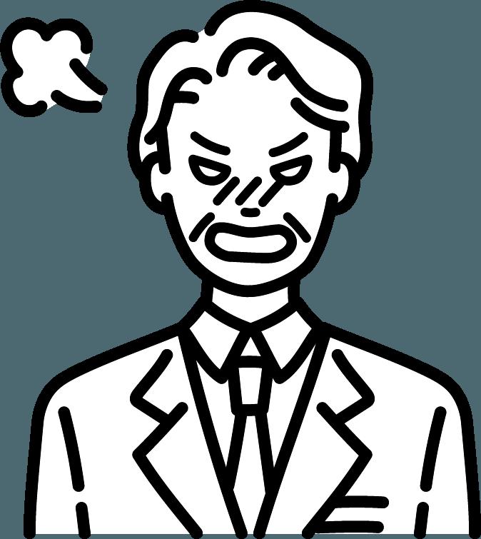 激怒している中年の人(男)のイラスト
