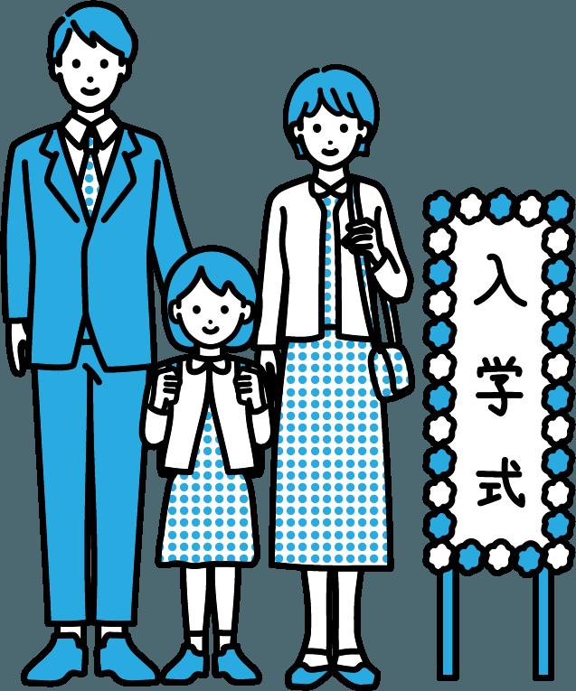 小学校の入学式(家族)のイラスト-2