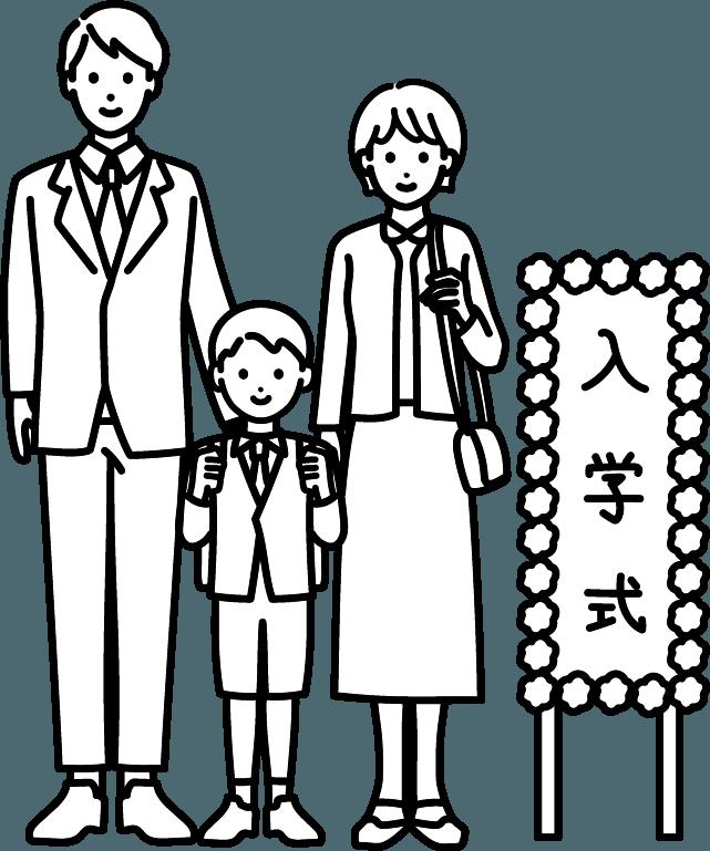小学校の入学式(家族)のイラスト
