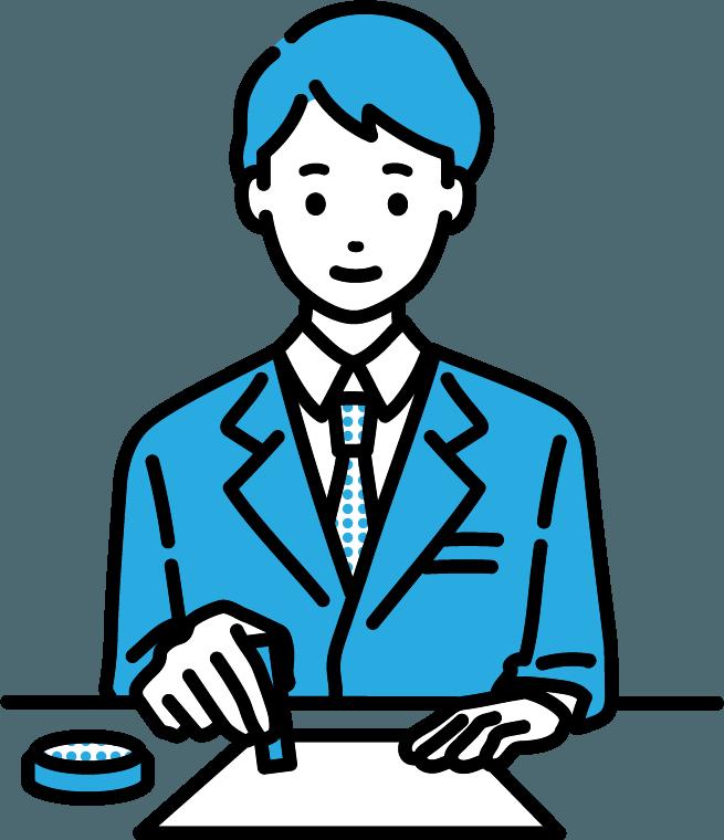 ハンコを押しているビジネスマン(男)のイラスト