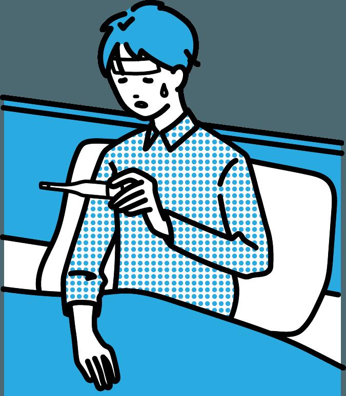 体調が悪い人(男)のイラスト