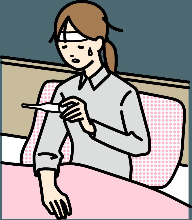 体調が悪い人(女)のイラスト