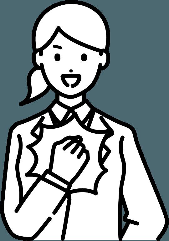胸を叩いている人(女)のイラスト