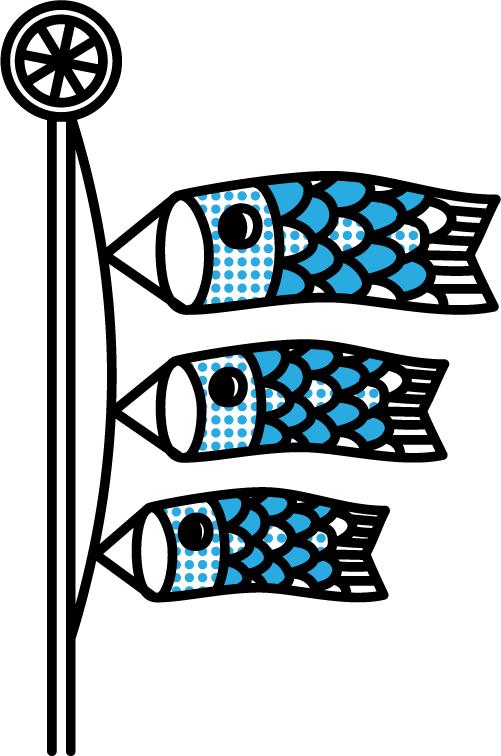 鯉のぼりのイラスト