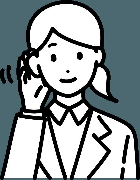 耳を澄ましている人(女)のイラスト