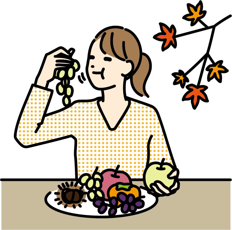 食欲の秋のイラスト